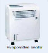 ACDC Portable EVAPORATIVE COOLER